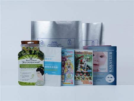 铝箔袋厂家 纯铝复合袋 面膜袋食品袋 坚果炒货狗粮包装袋