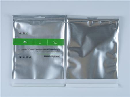 铝箔袋在食品包装占很大的地位