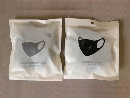 N95口罩包装袋定制